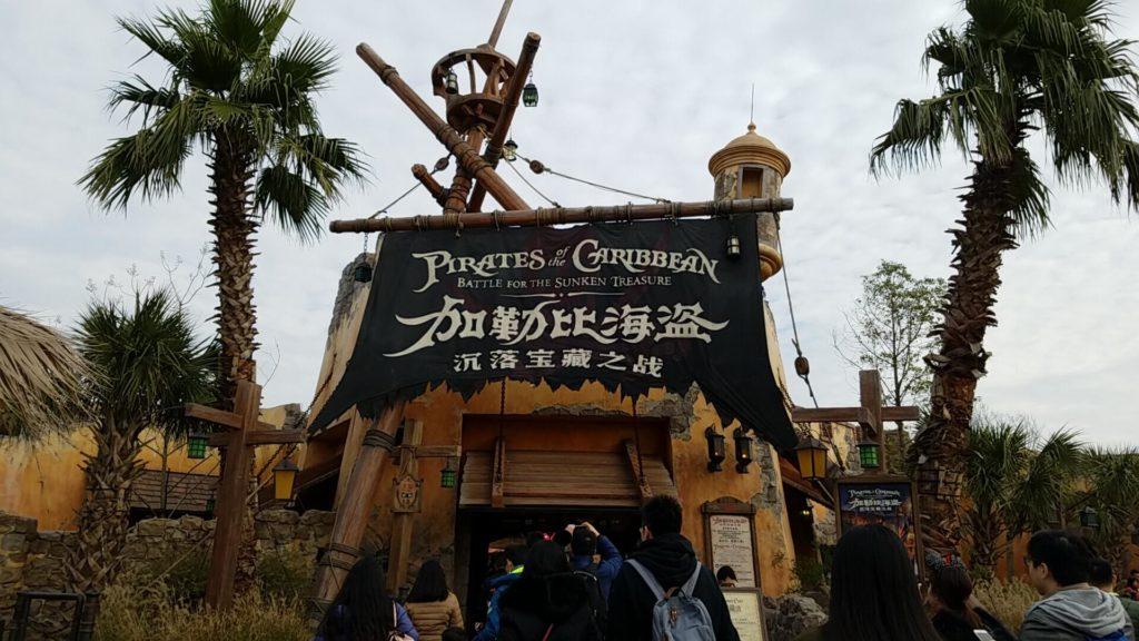 上海ディズニーランド怖いアトラクションランキングTOP5!カリブの海賊