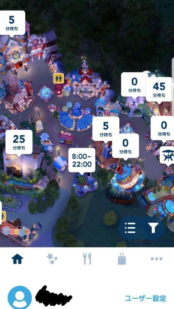 ディズニー公式アプリでできること:パーク内マップ表示