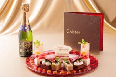ディズニーランドホテルで記念日をお祝いするプラン カンナ