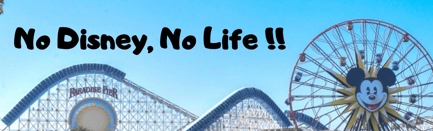 No Disney, No Life