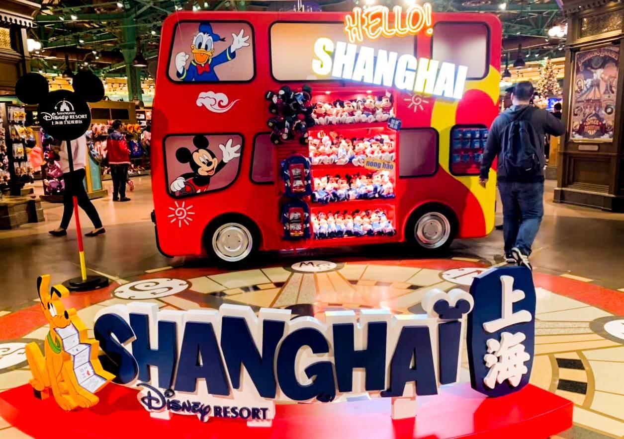 上海ディズニーのチケットの種類と値段、購入方法【一番安いのはどこ?】