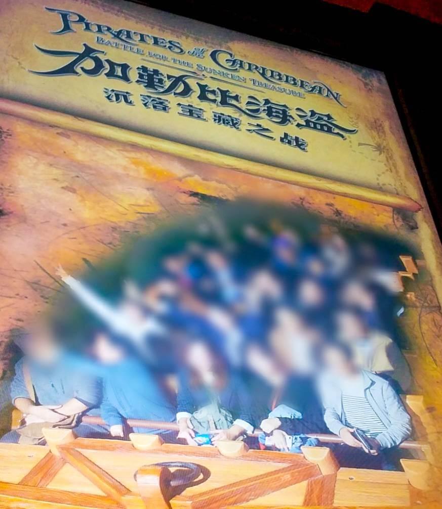 上海ディズニーのカリブの海賊と日本のカリブの海賊の違い/ライドフォト