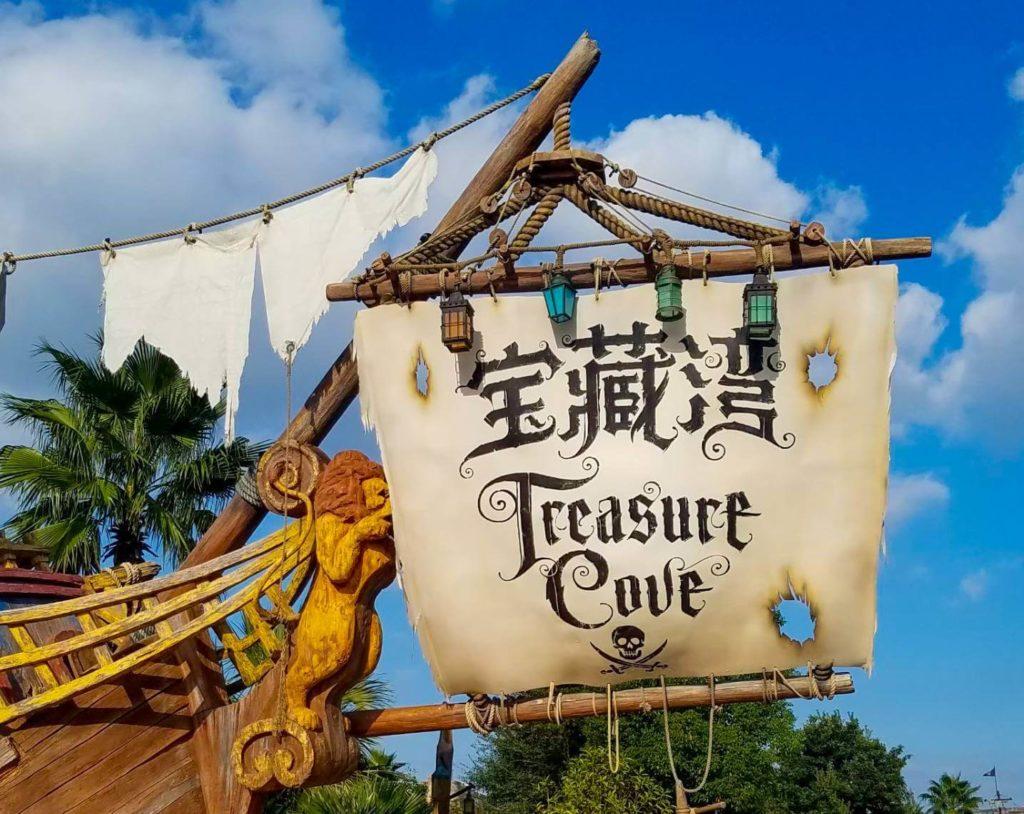 上海ディズニーのカリブの海賊はエンディングが2種類!!【どこから分岐?】