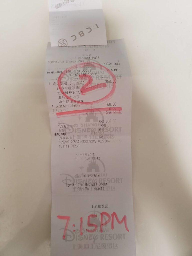 【上海ディズニー】イグナイト・ザ・ドリームの有料席を予約する方法