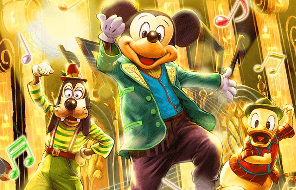 ミッキーのマジカルミュージックワールドの登場キャラクターとストーリー