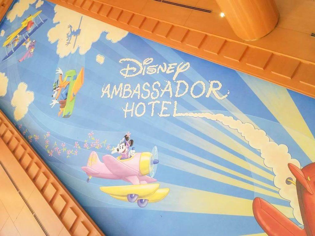 ディズニーホテルは6/30より営業再開!