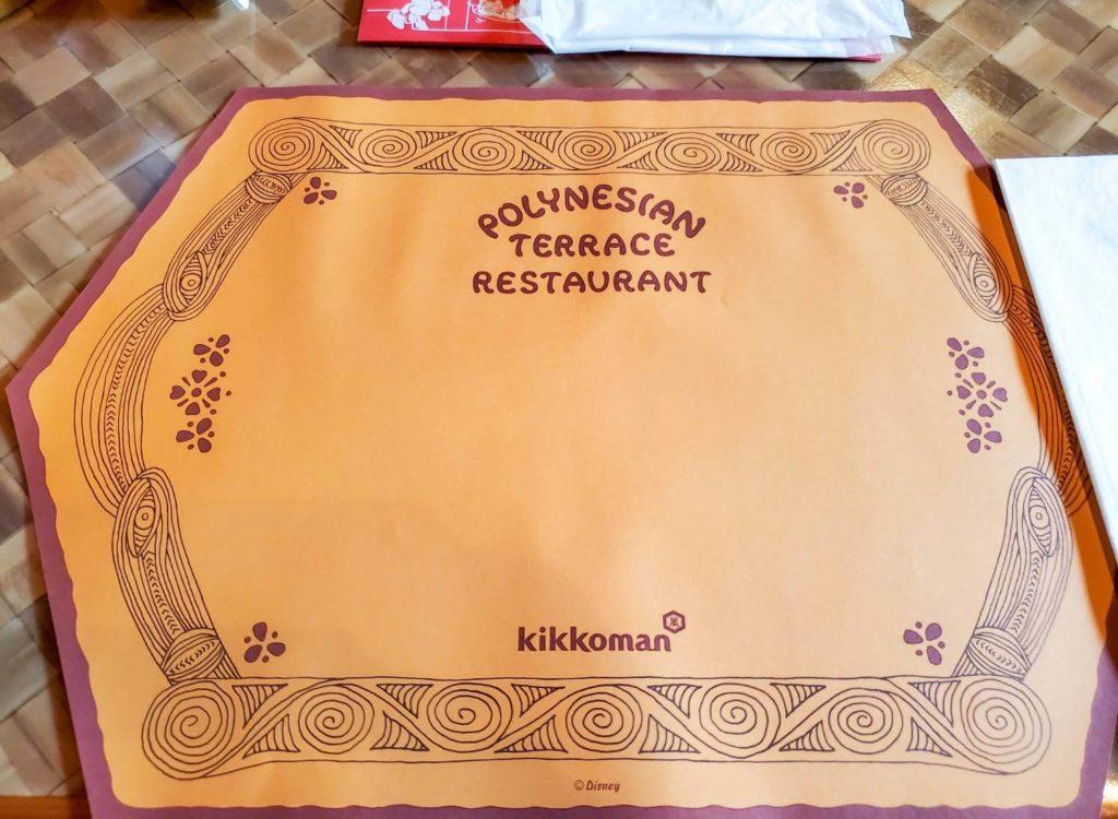 ポリネシアンテラスレストランはプライオリティ・シーティング対象!【予約しておくのがオススメ】