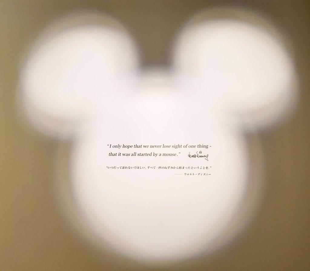まとめ:ミッキーマウス展に行ってきた感想!撮影可能場所もアリ!