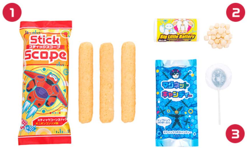 ハッピーフェア・ウィズ・ベイマックス:お菓子詰め放題「ミックス・マックス・パックス」