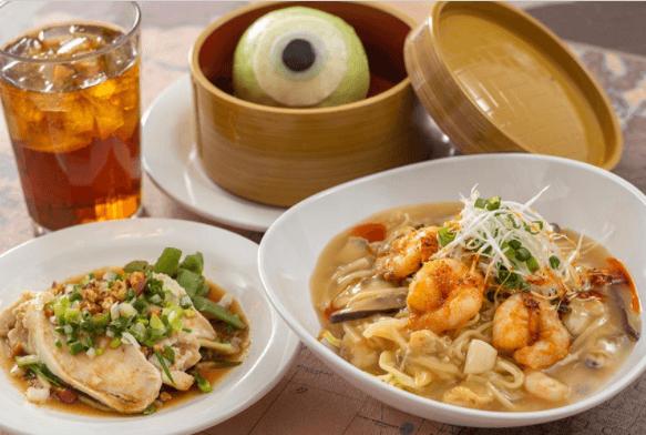 2021年お正月に食べたいディズニーメニュー:ヴォルケイニア・レストラン