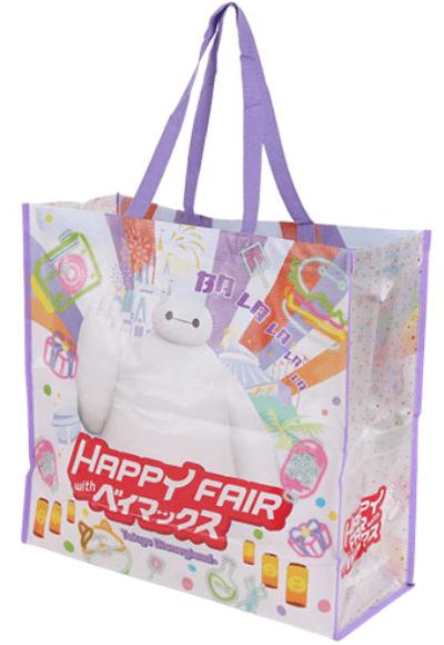 『ハッピーフェア・ウィズ・ベイマックス』の新グッズ:ショッピングバッグ