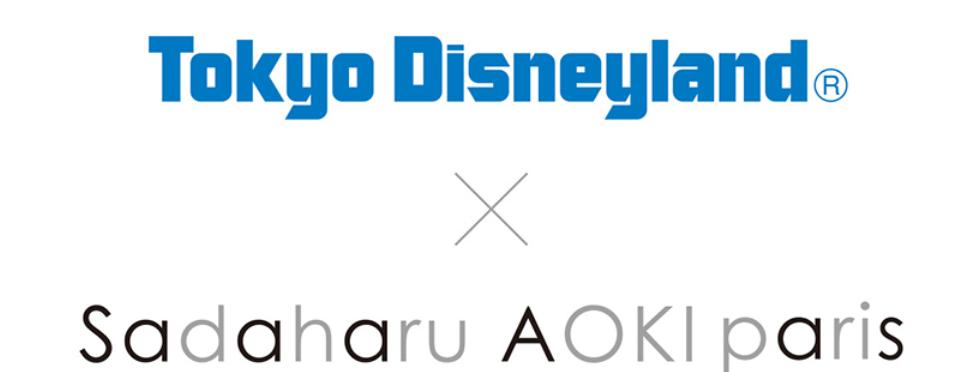 東京ディズニーランドとSadaharu AOKI parisがコラボ!Sadaharu AOKI paris について