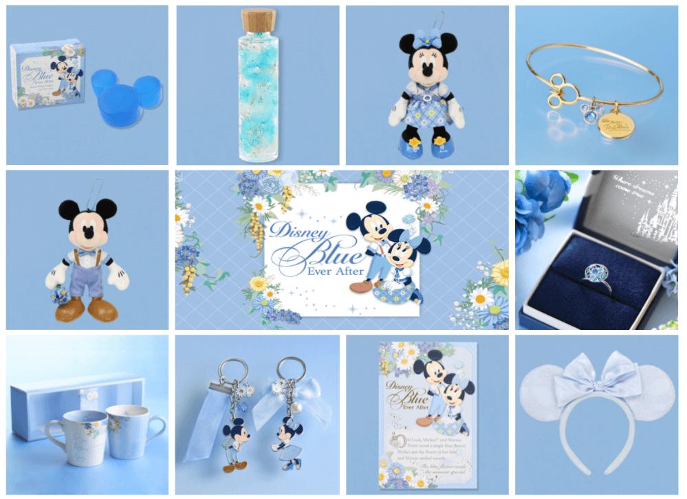 『Disney Blue Ever After』しあわせのブルーをモチーフにしたディズニーグッズが登場