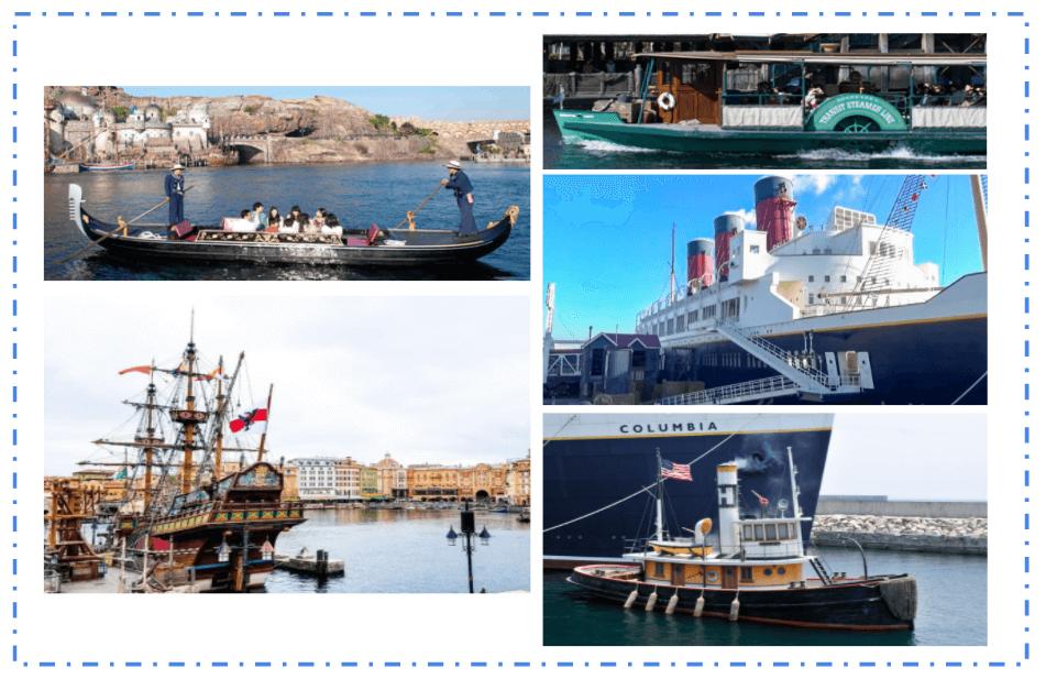 ディズニーシーにある船の名前!ディズニーシーの5つの船を紹介!!