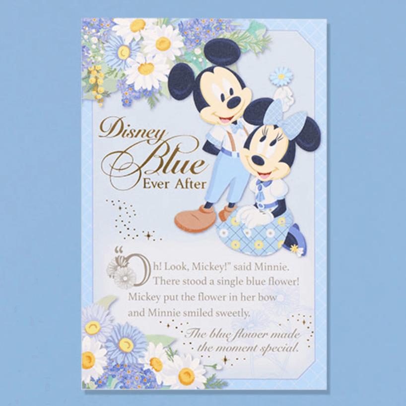 しあわせのブルーグッズ『Disney Blue Ever After』シリーズのグッズ一覧 ポストカード