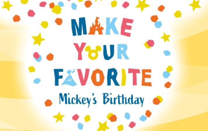 まとめ:『Make Your Favorite』ミッキーマウスの誕生日グッズが投票で決まる!!期間中投票は1日1回できる!