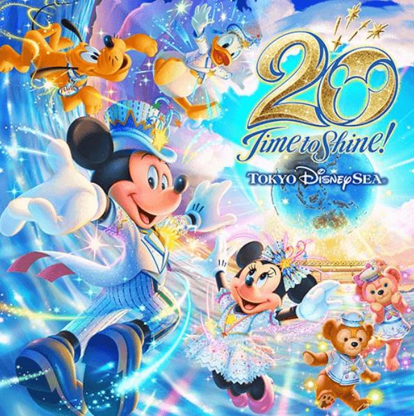 ディズニーシー20周年スペシャルメニューが9月3日から発売!アニバーサリーイベントは4日から開催!