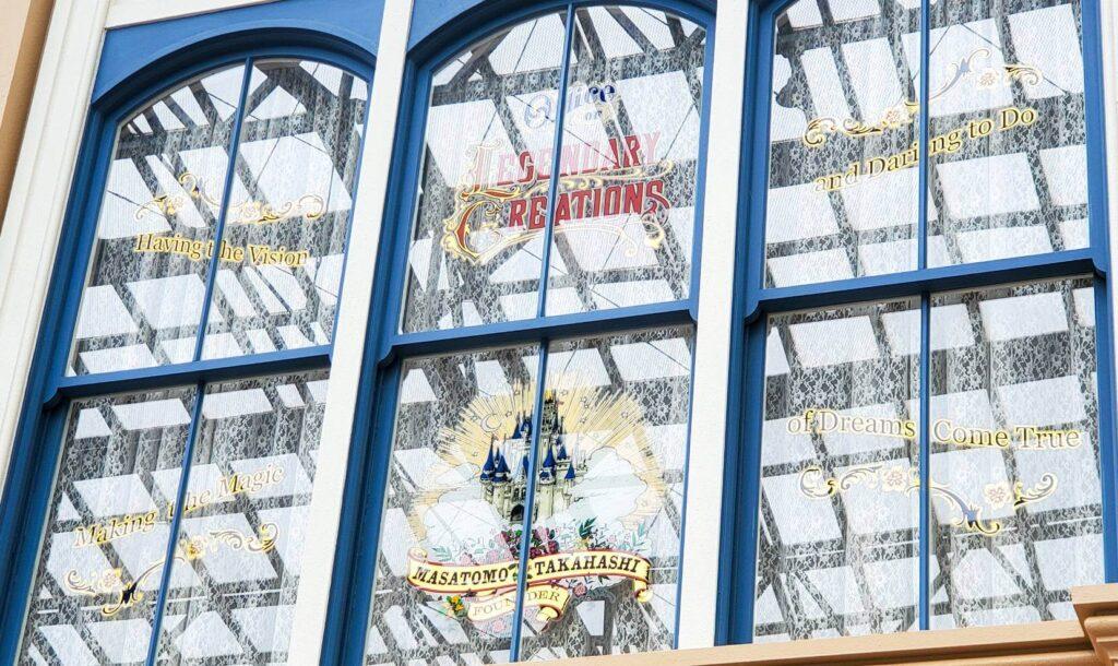 【TDL】ワールドバザールに刻まれた東京ディズニーリゾートにゆかりのある3人の名前 加賀見俊夫