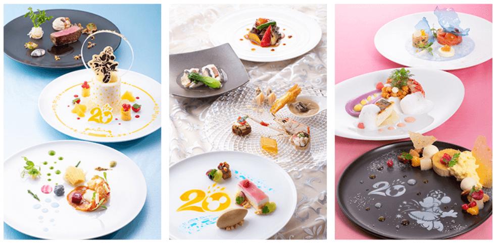 ディズニーシー20周年を記念して9月3日からホテルミラコスタのレストランでスペシャルメニューが登場!