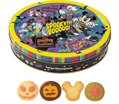 """ディズニーハロウィーン2021「スプーキー""""Boo!""""パレード」グッズ:お菓子 アソーテッドクッキー"""