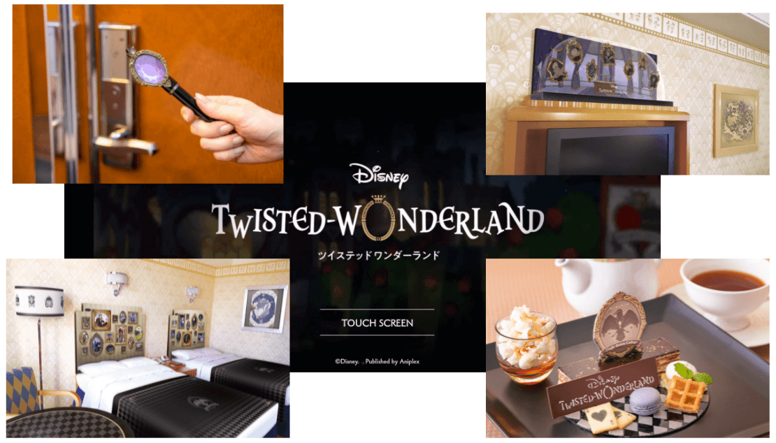 アンバサダーホテルとツイステがコラボ!「ツイステッドワンダーランド」ルームはマジカルペンがルームキーになる!