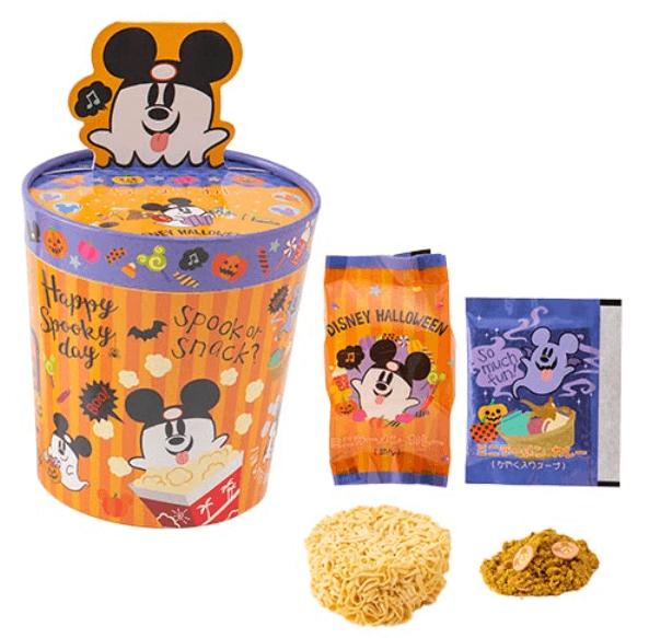 ディズニーハロウィーン2021グッズ「ゴーストデザイン」シリーズ:お菓子